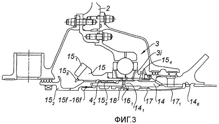 Система фиксации оконечности вала, способ монтажа вала компрессора, компрессор газотурбинного двигателя и газотурбинный двигатель