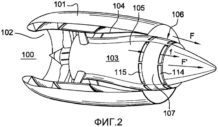 Турбореактивная установка для летательного аппарата