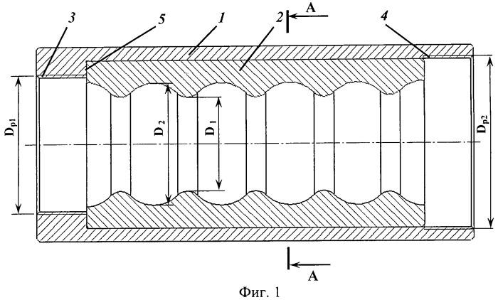 Демпфирующее устройство гидропривода