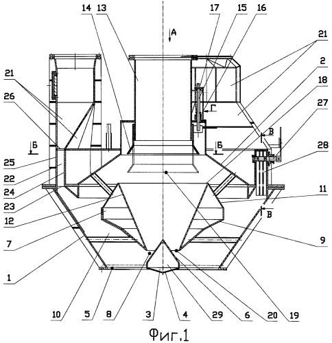 Конфузорный пылеконцентратор