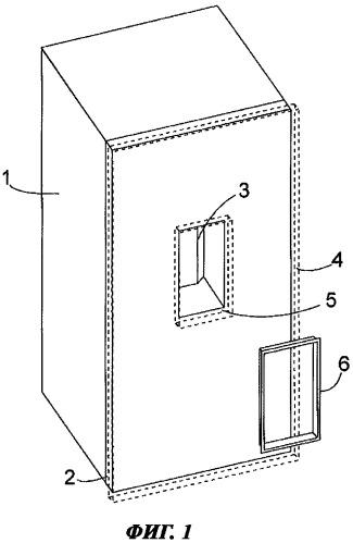 Встраиваемый холодильный аппарат с диспенсерным устройством