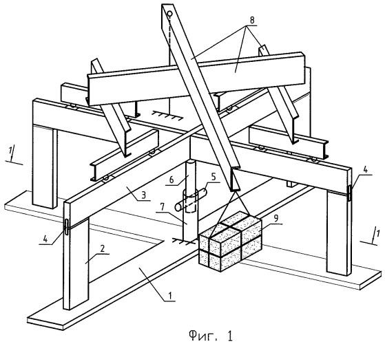 Способ экспериментального определения динамических догружений в железобетонных рамно-стержневых системах от внезапного выключения линейной связи