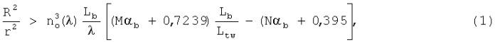 Чувствительный элемент волоконно-оптического интерферометрического датчика электрического тока и магнитного поля