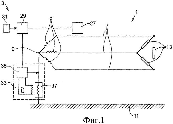 Способ и устройство для диагностики подключенного к питанию высоковольтного компонента