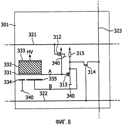 Детектор и способ детектирования электромагнитного излучения