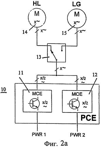 Способ и устройство для электропитания с резервированием нескольких серводвигателей или приводных электродвигателей при помощи общего силового электронного блока