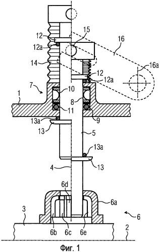 Электрический коммутационный аппарат с подвижным вдоль оси движения контактным элементом