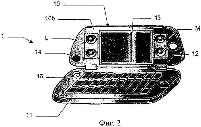 Мобильный телефон складного типа с камерой