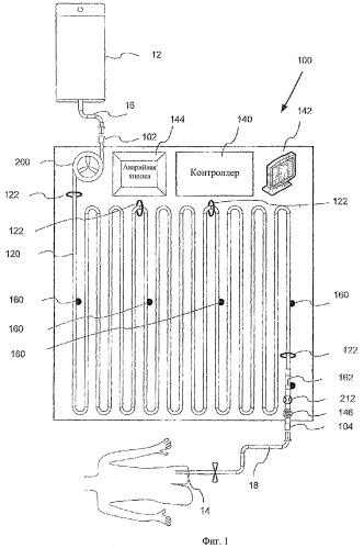 Устройство для нагрева потока жидкости посредством электрического нагрева металлической трубки