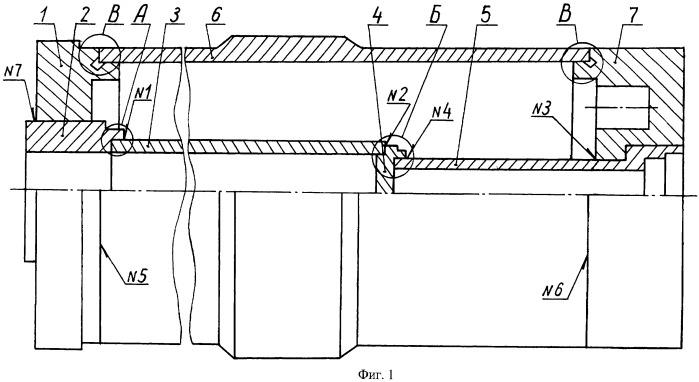 Способ изготовления алюминиевой сложной осесимметричной сварной конструкции, работающей под давлением
