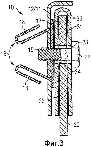 Способ и устройство крепления надувной подушки безопасности в транспортном средстве