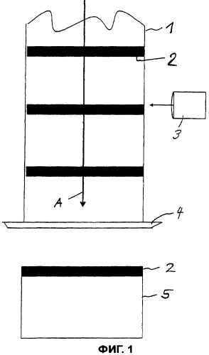 Клапанный мешок и способ его изготовления