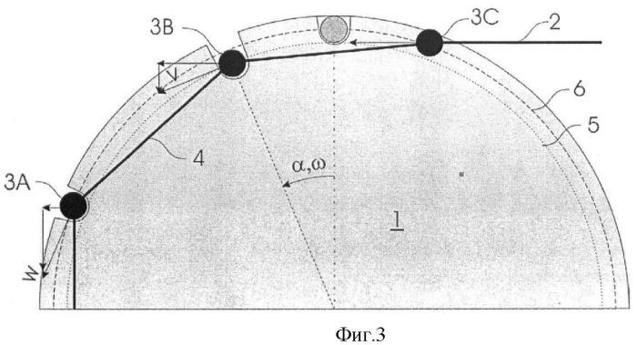 Приводной и/или огибной элемент для цепи транспортера для перевозки людей и цепная система