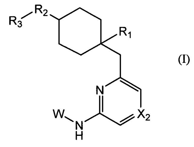 Новые аминопиридиновые или аминопиразиновые производные с селективной ингибирующей активностью в отношении авроры а