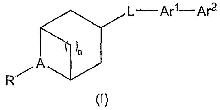 Азабициклические алкановые производные, замещенные конденсированным бициклогетероциклом