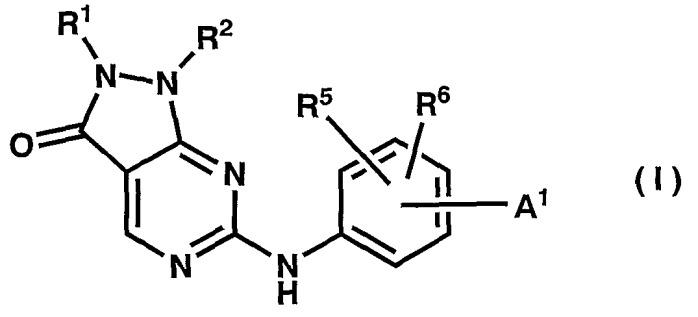 Производные дигидропиразолопиримидинона