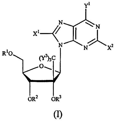 Модифицированные 2- и 3-нуклеозиды и их применение для получения лекарственного средства, обладающего ингибирующей активностью в отношении вируса гепатита с