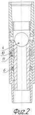 Разъединительное устройство колонны труб в скважине