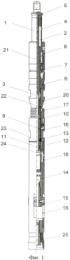 Пакер канатный для многократной и поинтервальной опрессовки насосно-компрессорных или эксплуатационных колонн труб скважины