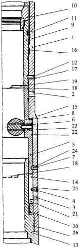 Устройство для ступенчатого цементирования скважины
