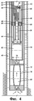 Погружная насосная система (варианты) и способ насосной подачи
