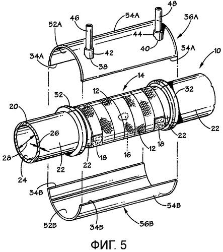 Система и способ ремонта труб
