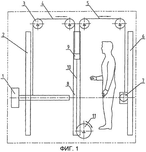 Излучающее устройство для инспекции тела человека