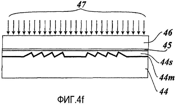 Многослойный объект, имеющий объемную голограмму