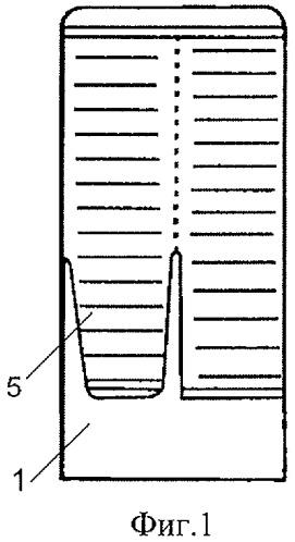 Рукавицы виброзащитные типа кс