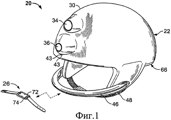 Шлем с электронной системой