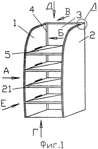 Складной стеллаж (варианты)