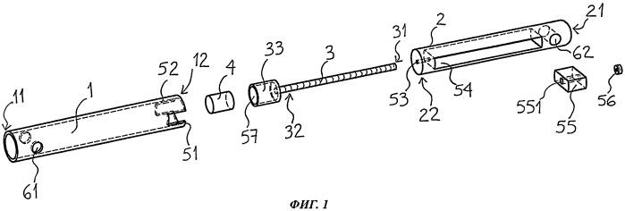 Устройство для интракорпорального удлинения, снабженное работающими на растяжение винтами