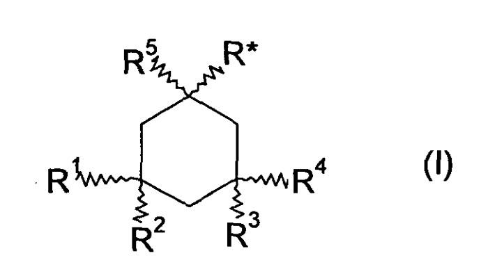 Производные 1-аминоалкилциклогексана для лечения кохлеарного тиннитуса