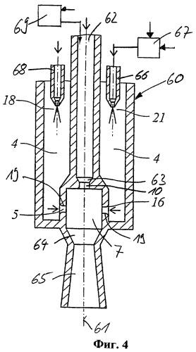 Распылительная насадка, распылительная установка и способ эксплуатации распылительной насадки и распылительной установки