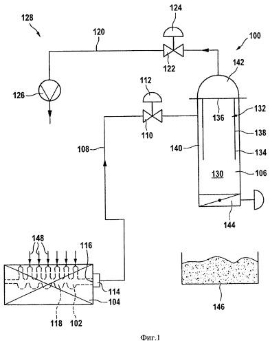 Очистное устройство и способ очистки обрабатываемой детали