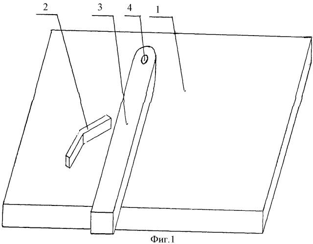 Узел для отделения крышек фильтрующего элемента