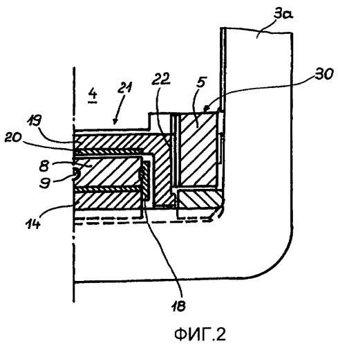 Устройство для смены валков с клиновым регулирующим устройством