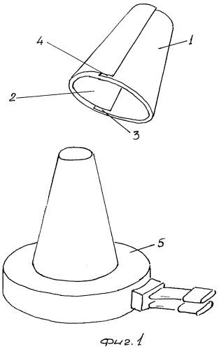 Способ получения тонкостенных корпусов