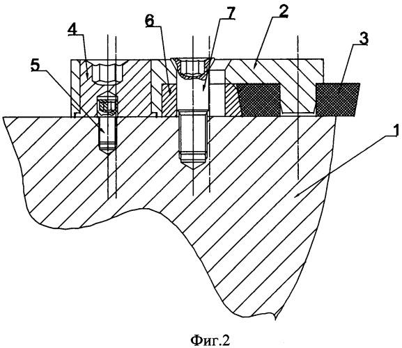 Устройство для позиционирования и фиксации режущей пластины