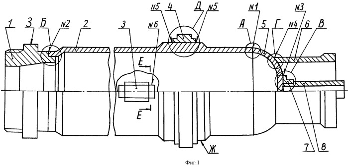 Способ изготовления алюминиевой осесимметричной сварной конструкции, работающей под давлением