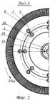 Комбинированный иглофрезерно-упрочняющий инструмент