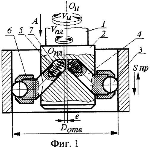 Раскатка для обработки отверстий с планетарным осциллирующим движением