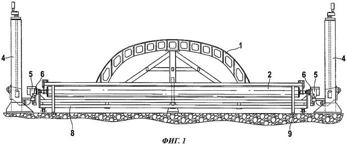 Устройство и способ изготовления конструктивного компонента, имеющего большую площадь поверхности, из армированного волокнами композиционного материала