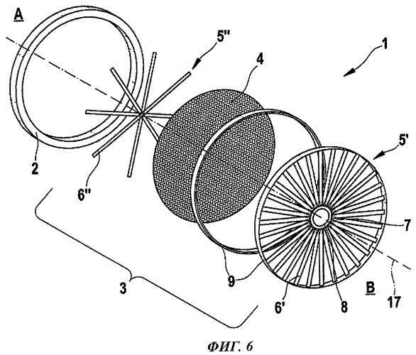 Герметический шпангоут для фюзеляжа воздушного судна