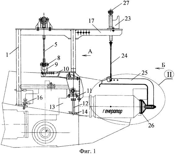 Устройство для подъема и монтажа грузов на летательный аппарат