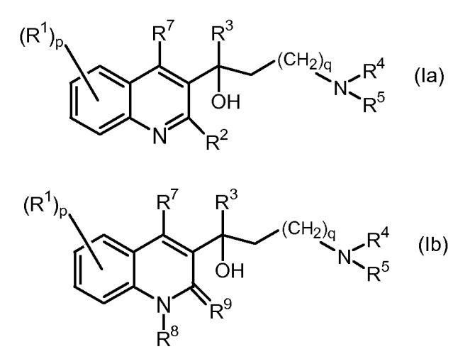 Антибактериальные хинолиновые производные