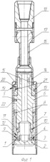 Пакер-пробка для установки в боковой ствол многозабойной скважины