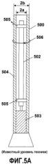 Беспроводная электромагнитная телеметрическая система, забойный узел и способ трансляции сигнала через него