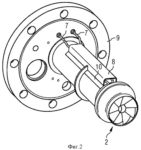 Горелка газовой турбины и газовая турбина