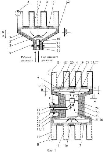 Мультитеплотрубная пароэжекторная холодильная машина